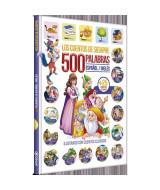 500 PALABRAS LOS CENTOS DE SIEMPRE ESP/ING - 33292